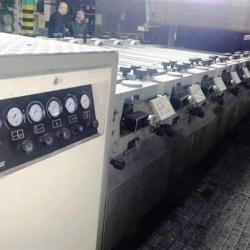 BUSER ROTAMAC PRINTING MACHINE 1988 YEARS WW1850MM. 2 CHAMBER 8 COLOUR
